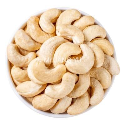 Nuts干果