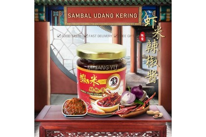Mr.JANG YU 虾米辣椒酱Sambal Udang Kering & Spicy Shrimp Chili 220g