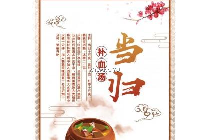 Mr.JANG YU Angelica Sinensis 当归片 Danggui Slices 甜当归 50g~100g