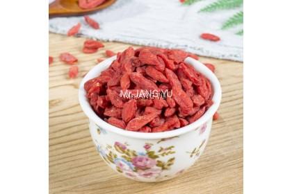 Mr.JANG YU 寧夏枸杞 Nin xia Goji Berries Wolfberry Hahal  250g~500g