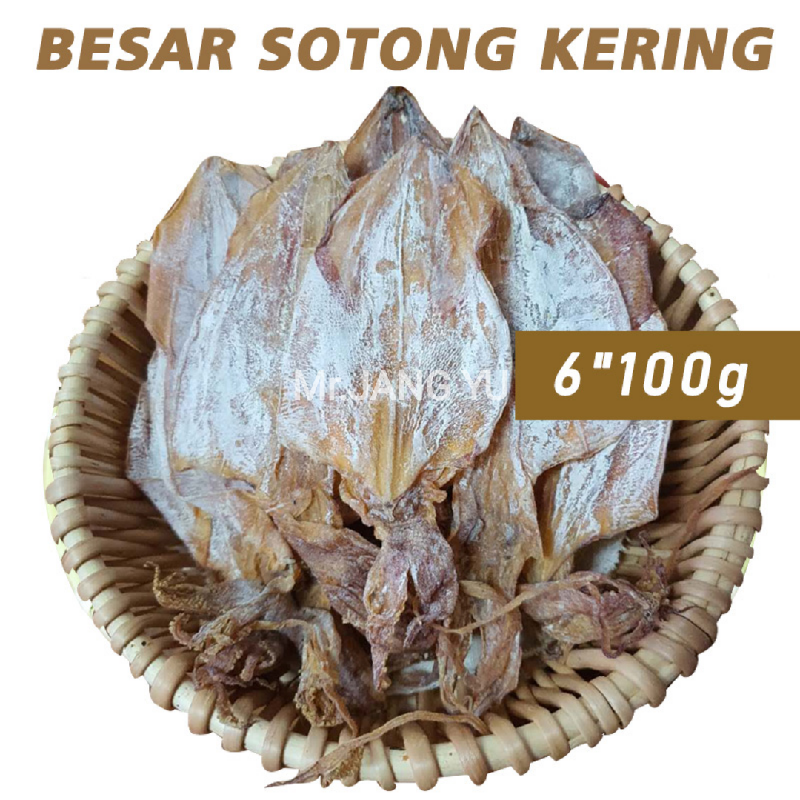 https://www.mrjangyu.com/dried-seafood/4inch-6inch-sotong-kering-besar-langkawi-dried-squid-ready-stock